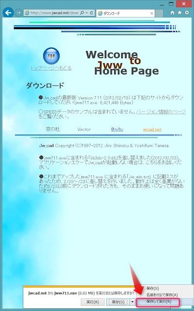 2014-04-30_12h34_45.jpg