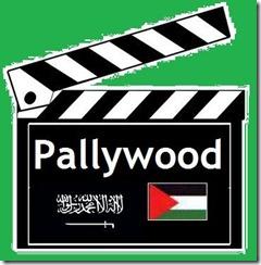 Pallywoodthng