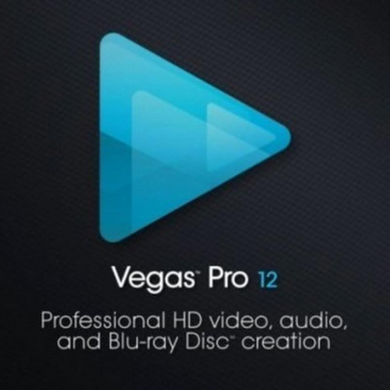 Vegas Pro 12 試用 + (中文化分享)