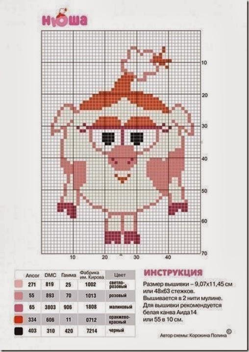 Схема для вышивка крестом для