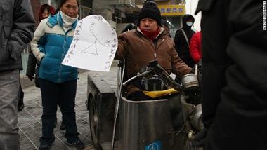 china-ni-yulan-story-top