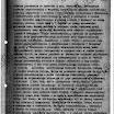strona24.jpg