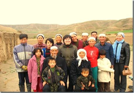 ma-yan-family