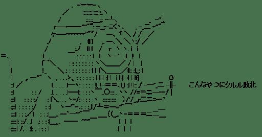 クルル (ケロロ軍曹)の画像 p1_9