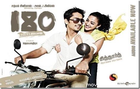 180-cinema-034