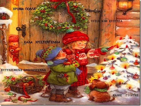 Christmas-wallpaper-christmas-9330829-1600-1200