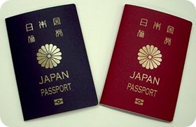 passaporte-japones