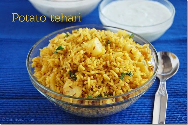 Potato tehari