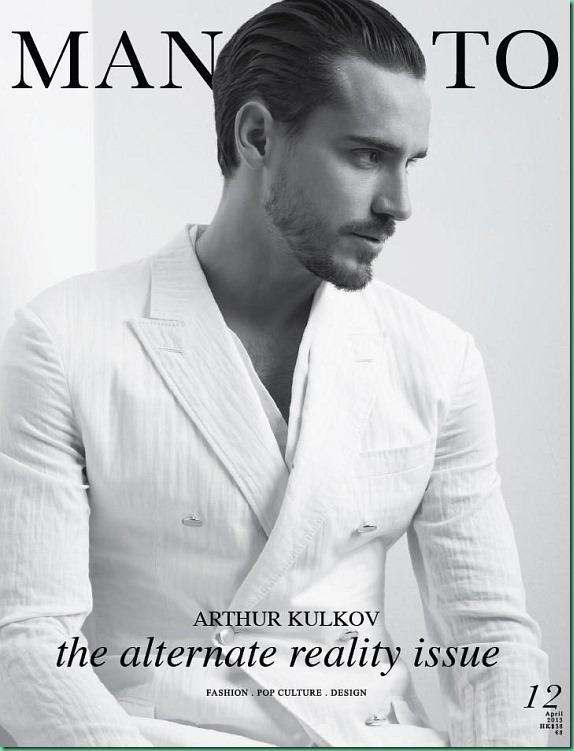 Arthur Kulkov covers Manifesto April 2013
