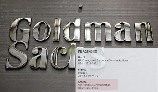 Αντιπρόσωπος επικοινωνίας της Goldman Sachs στην Ελλάδα ο γιος του Πέτρου Αλιβιζάτου