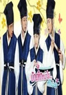 SungKyunKwan Scandal &#3633;&#3636;&#3657; &#3633;&#3657;&#3640;&#3656; 