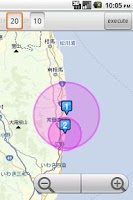 Screenshot of Fukushima Nuclear Power Plant