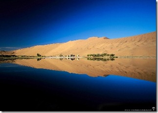 Desert_River_Wallpaper_jo4kq