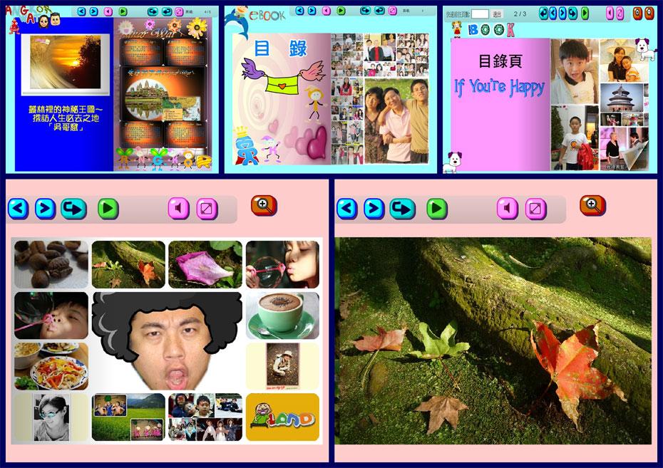 201004ebook11.jpg