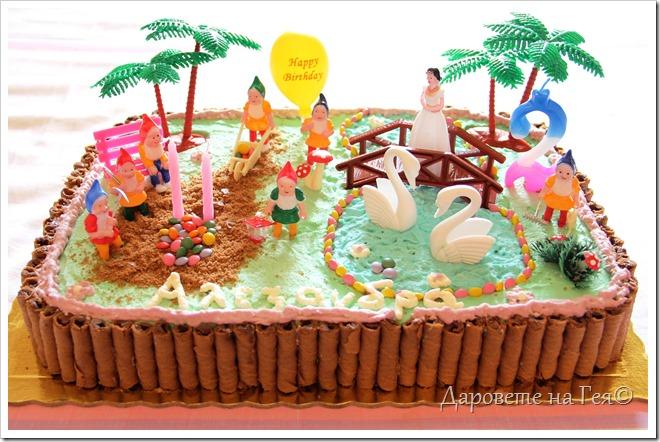 Торта_Снежанка и седемте джуджета_1268