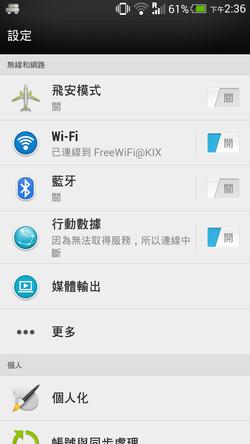 japan wifi-18