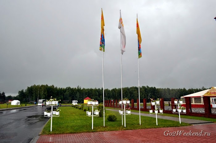 Станьково Минск
