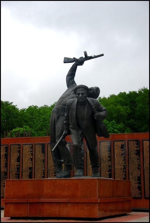 Heroes Square, Yuzhno Sakhalin
