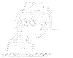 [AA]Uiharu Kazari (Toaru kagaku no railgun)