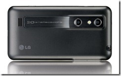LG Optimus 3D Advantages And Disadvantages  Battery Is Not Enough For A 3D Phone