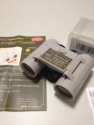 B6070DAA-8C41-4159-878A-35AD341B9008.JPG