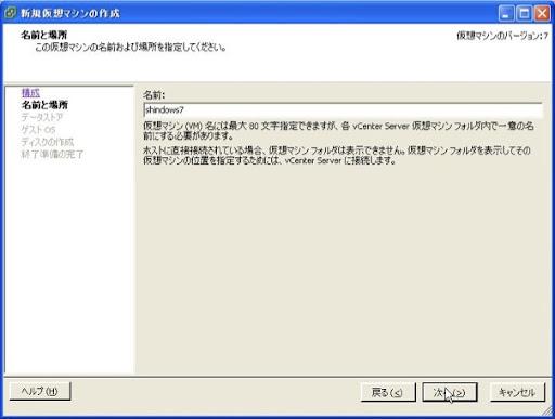 WS000021-2011-08-7-18-31.JPG