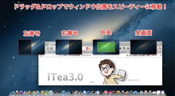 1MacAppWindowTidy001