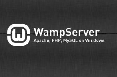 WampServer_logo-600x400