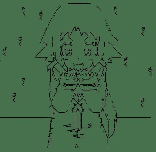 三峰真白 食べる (未確認で進行形)