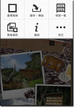 MIRU Photobook-03