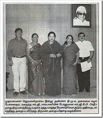 Wedding Invitation To Jaya Madam