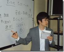 日本語講座① -2