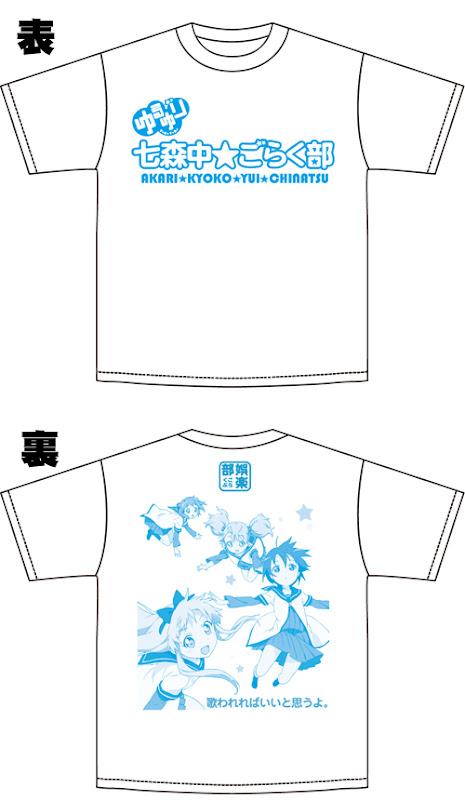 ゆるゆりTシャツ.jpg
