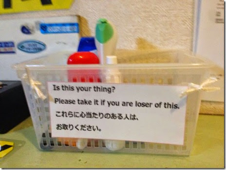 funny-japanese-translations-030