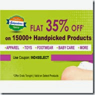 Firstcry: Kids Clothing, Footwears, Toys, Accessories, Bath & Skin & Diapering 35% off on Rs.232