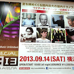 upcoming event in Yokohama Arena in Roppongi, Tokyo, Japan