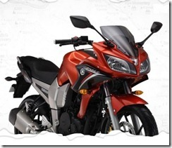 New-2010-Yamaha-Fazer-150-Price-In-India