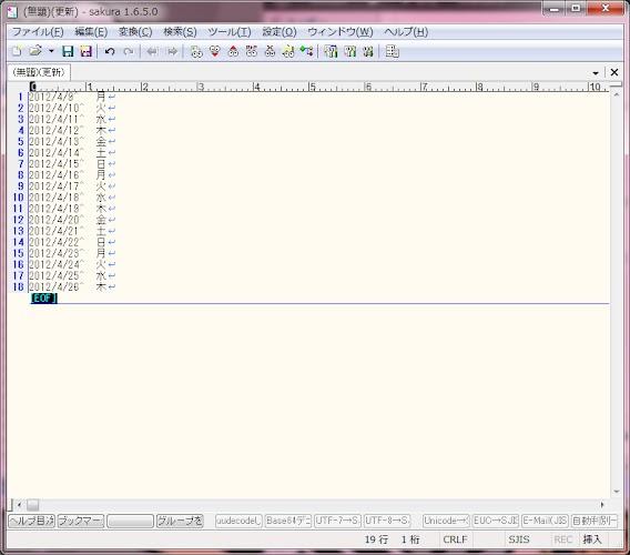 (無題)(更新) - sakura 1.6.5.0  20120409 214440.jpg
