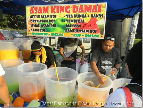 Asam King Damai