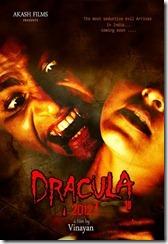 malayalam_film_Dracula_2012_poster