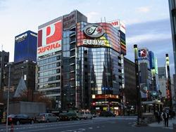 Número de trabalhadores não permanentes está aumentando no Japão