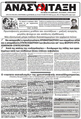 20110301-151ofyllo