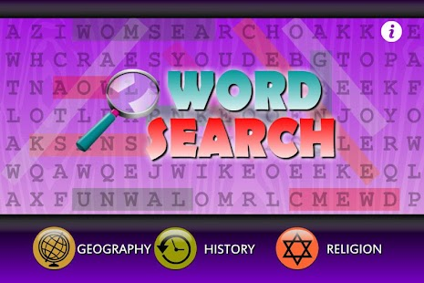 Word Search Humanites - screenshot