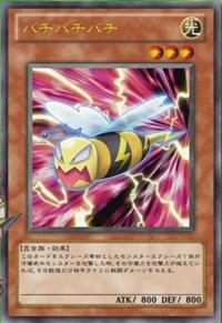 300px-Bachibachibachi-JP-Anime-ZX2