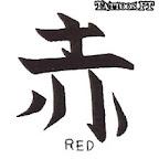 red-vermelho-encarnado.jpg