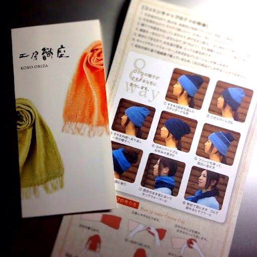 20120505194652.jpg