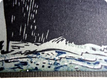 Bon Voyage Card (5)