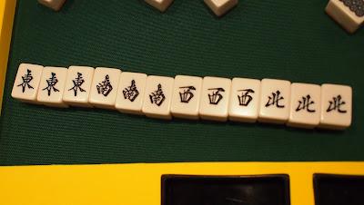 uchiyama daishushi.JPG