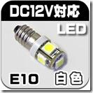 210z-0702_LED