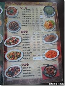 台南-四季小館。菜單